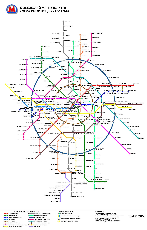 карта метро киров как сделать